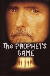 Постер Игра Пророка