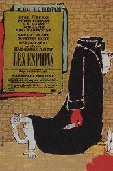 Постер Шпионы