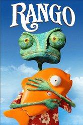 Постер Ранго