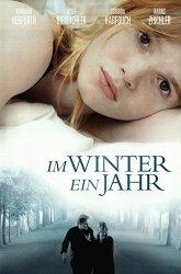Постер Зимой будет год