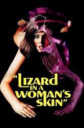 Постер Ящерица в женской коже