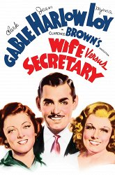 Постер Жена против секретарши
