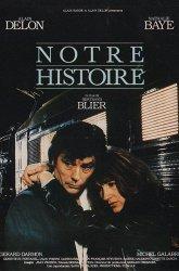 Постер Наша история