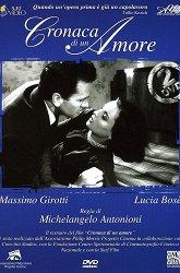 Постер Хроника одной любви