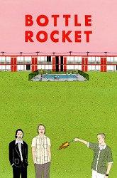 Постер Бутылочная ракета