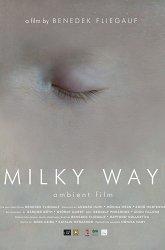 Постер Млечный путь