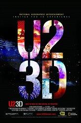 Постер U2 3D