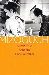 Постер Утамаро и его пять женщин