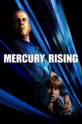 Постер Меркурий в опасности