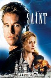 Постер Святой