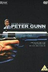 Постер Питер Ганн