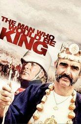 Постер Человек, который хотел стать королем