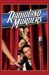 Постер Убийства на радио