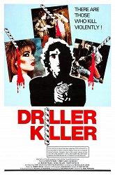 Постер Убийца с дрелью