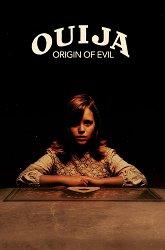 Постер Уиджи. Проклятие доски дьявола