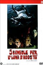 Постер Пять кукол для августовской луны