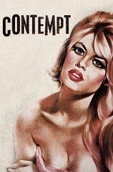Постер Презрение
