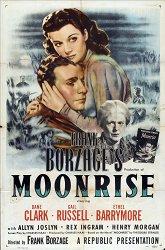 Постер Восход луны
