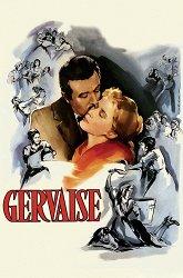 Постер Жервеза