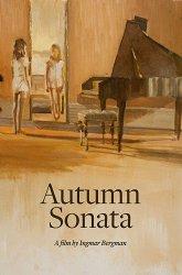 Постер Осенняя соната