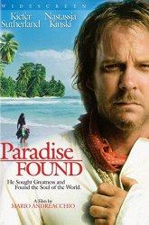 Постер Найденный рай. Поль Гоген