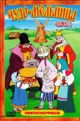 Постер Петух и боярин