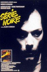 Постер Черная серия