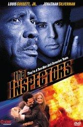 Постер Детективы