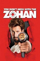 Постер Не шутите с Зоханом