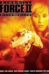 Постер Чрезмерное насилие-2