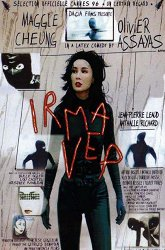 Постер Ирма Веп