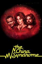 Постер Китайский синдром