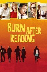 Постер Сжечь после прочтения