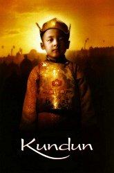 Постер Кундун