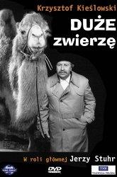 Постер Большой зверь