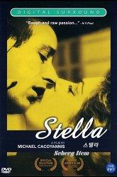 Постер Стелла