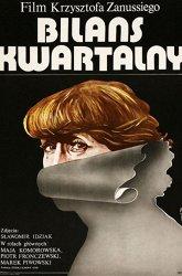 Постер Квартальный отчет