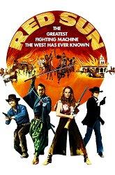 Постер Красное солнце