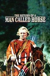Постер Возвращение человека по прозвищу Конь