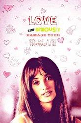 Постер Опасности любви