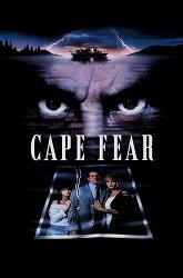Постер Мыс страха