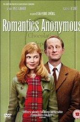Постер Анонимные романтики