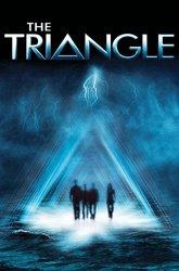 Постер Тайны Бермудского треугольника