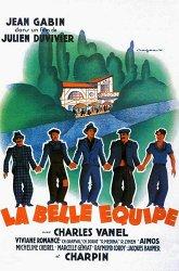 Постер Славная компания