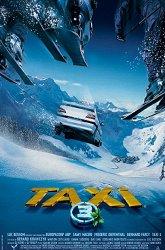 Постер Такси-3