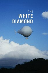 Постер Белый алмаз