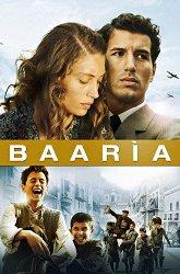 Постер Баария