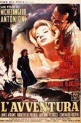Постер Приключение