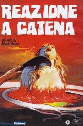 Постер Кровавый залив
