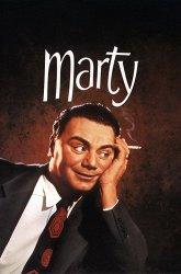 Постер Марти